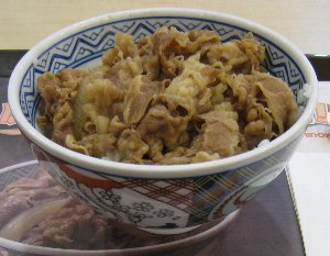 Yoshimoya06