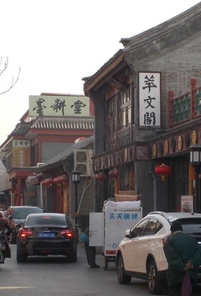 Beijing12