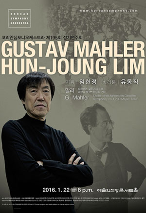 Korean_symphony_poster